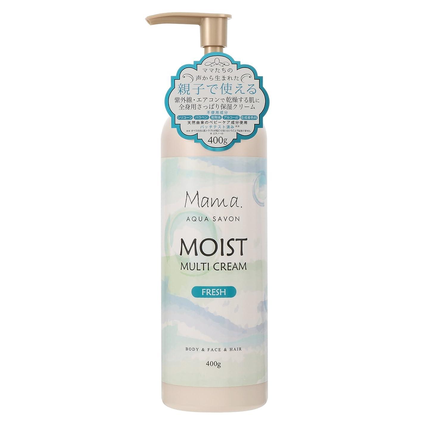 それ洗う土ママアクアシャボン モイストマルチクリーム フレッシュ グリーンアロマウォーターの香り 400g