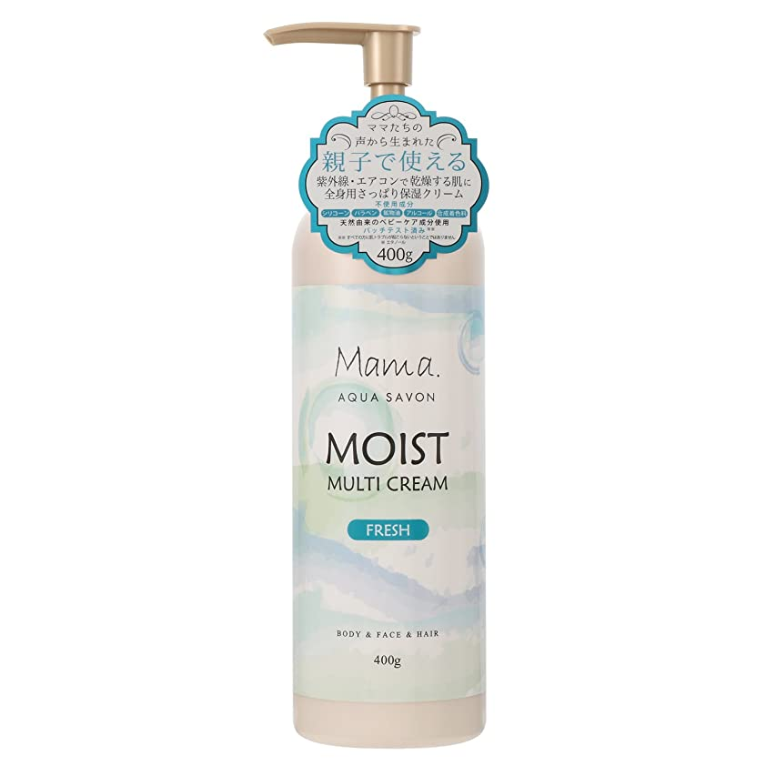 贅沢なクッション買うママアクアシャボン モイストマルチクリーム フレッシュ グリーンアロマウォーターの香り 400g