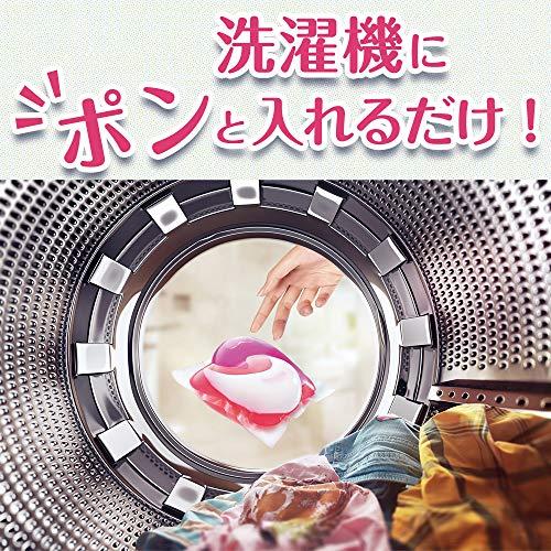 P&G『ボールドジェルボール3D癒しのプレミアムブロッサムの香り』