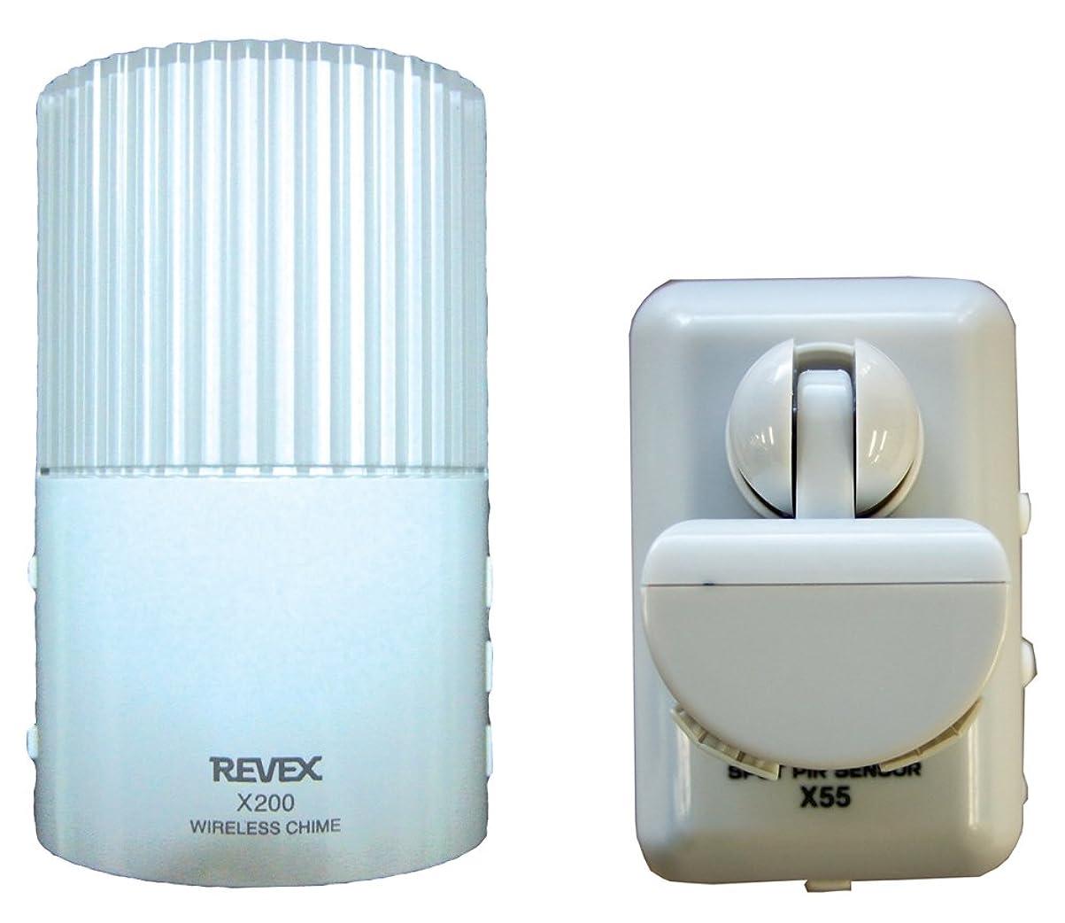 代替案アルファベットおじさんリーベックス(Revex) ワイヤレス チャイム Xシリーズ 送受信機セット コンセント式 ナイトライト 人感チャイム セット 白 X255