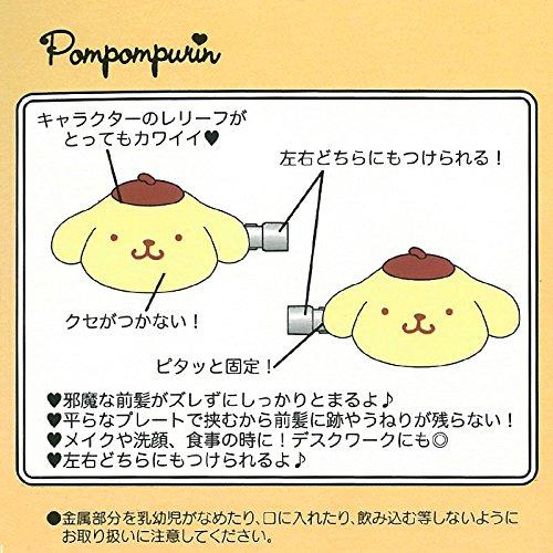 サンリオ(SANRIO)ポムポムプリン前髪クリップ約6×1×3.5cmABS樹脂N-1506-032441右向きと左向きのセット