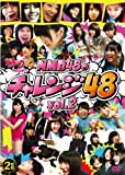 どっキング48 PRESENTS NMB48のチャレンジ48 Vol.2[DVD]