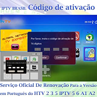 IPTV Brazil Renewal 16-Digit Yearly Renew Code for HTV 2 3 5 / A2 / A1 / IPTV 5 6 / IPTV5+Plus Portuguese TV Box Subscription Service Valid for 13 Months