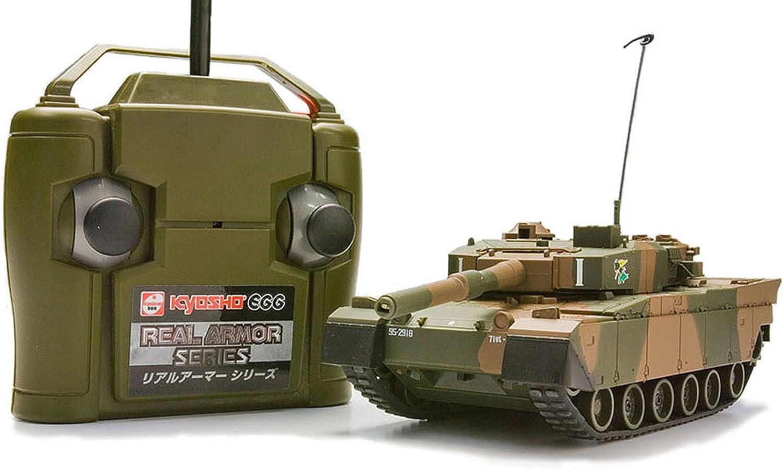 JGSDF Type 90 Tank RC Real Armor [Japan Import] (japan import)