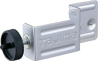 タジマ(Tajima) レーザー墨出し器 受光器フォルダー LA-JHOLDER
