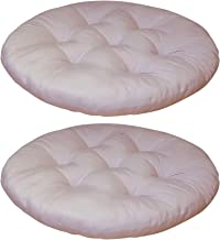 Almofadas de assento para cadeiras de jantar, almofadas macias de algodão 35x35cm para cadeiras de cozinha exatamente o qu...