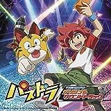 TVアニメ「パズドラ」オリジナルサウンドトラック