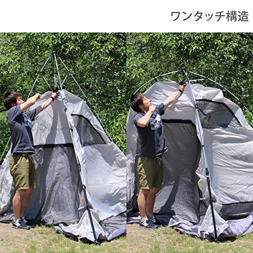 DOD(ディーオーディー)ワンタッチテント3人用215×215cm【広い前室付き】T3-673-KH