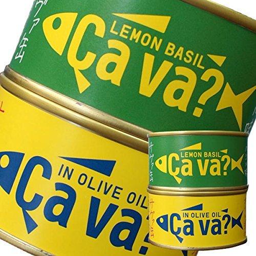 [6缶]国産サバ缶 オリーブオイル漬・レモンバジル味 2種×各3缶セット(ギフト箱無)