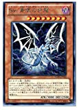 Yu-Gi-Oh! - Malefic Blue-Eyes White Dragon (YMP1-JP002) - 3D Bonds Beyond Time Movie Pack - Japanese Edition - Secret Rare