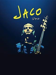 Jaco(字幕版)