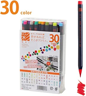 Best japanese traditional watercolor Reviews