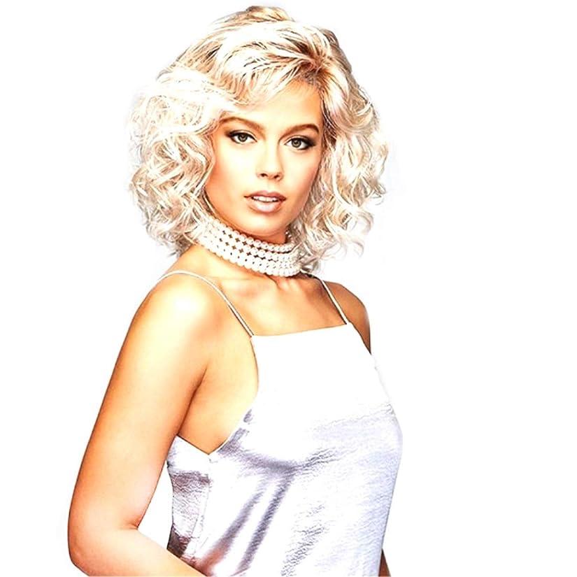 オーナー認知防止Kerwinner 前髪と女性のための耐熱性合成かつらとショートカーリー合成かつら