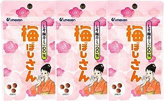 ウメケン 梅ぼしさん・しそ梅干し100% 10.8g×3袋セット(2020年7月新商品)