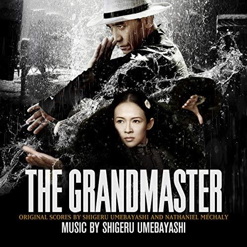 Grandmaster [Vinyl LP]