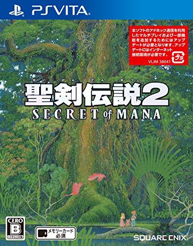 【PSVita】聖剣伝説2シークレットオブマナ