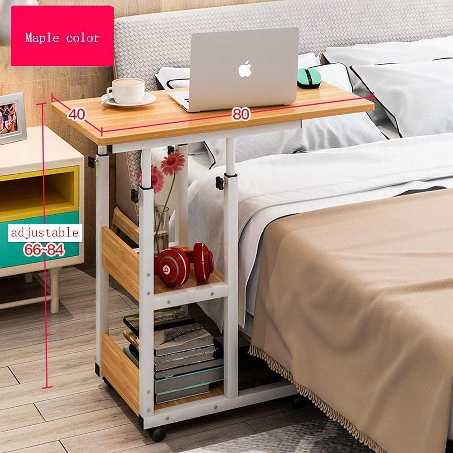無ブラウスレベル多機能高さ調節可能なオーバーベッドテーブル、ソファーテーブル、ソファテーブル、ラップトップカート4色 (Color : A)