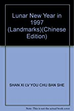 Best lunar new year 1997 Reviews