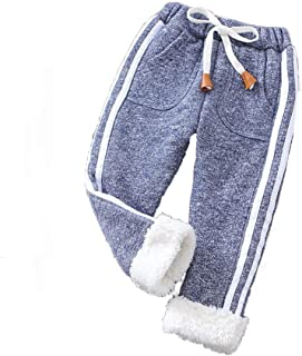 lined trousers toddler