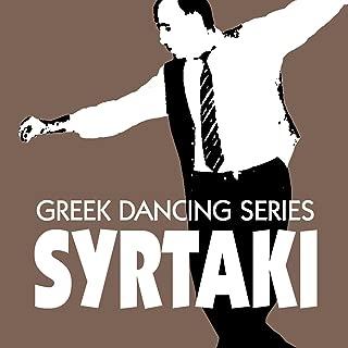 Best greek song maria me ta kitrina Reviews