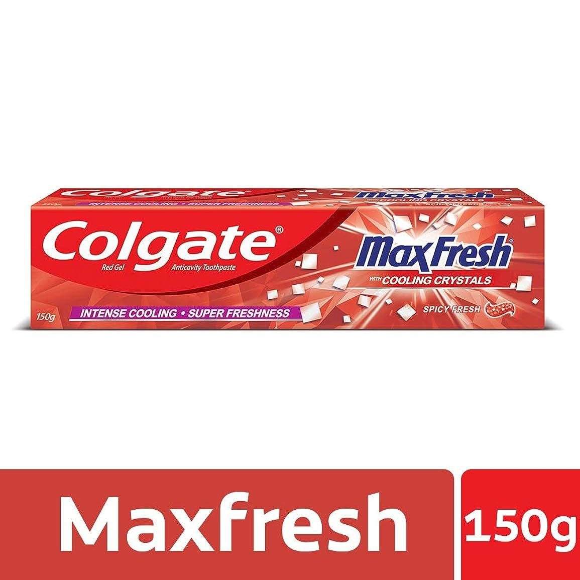 ボス幻想クスコColgate MaxFresh Anticavity Toothpaste Gel, Spicy Fresh - 150gm