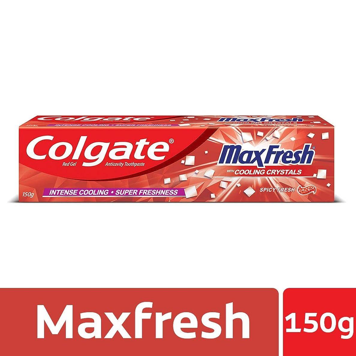 トンネル受信分割Colgate MaxFresh Anticavity Toothpaste Gel, Spicy Fresh - 150gm