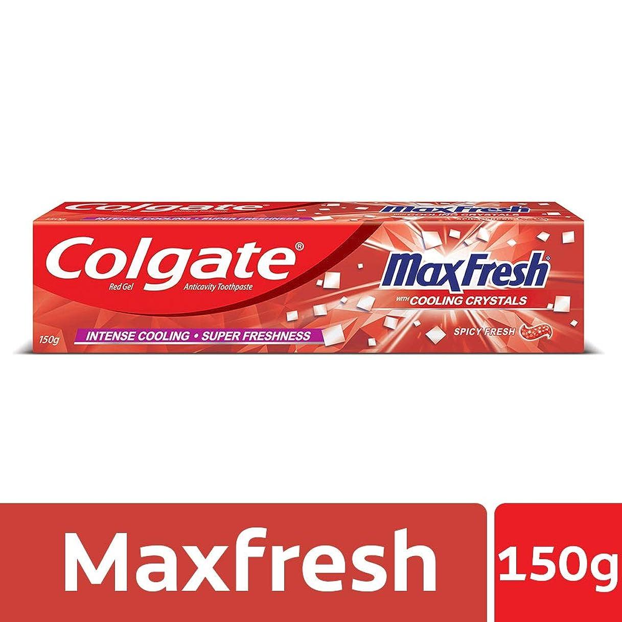 敵対的蛾長々とColgate MaxFresh Anticavity Toothpaste Gel, Spicy Fresh - 150gm