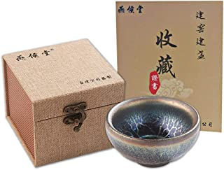Yan Hou Tang JianZhan Tenmoku West Tea Cup Bowl Gift Box - 70ml 2.5Oz Small Meditation Holy Water Christian Buddhist Lotus Pattern Crafts Designer Collection Ceremony Ancient Style Hand made Crafted