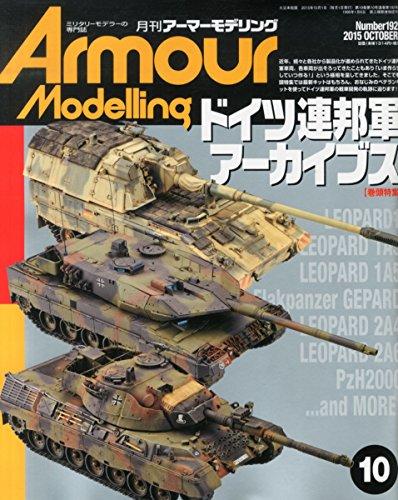 Armour Modelling 2015年 10 月号 [雑誌]