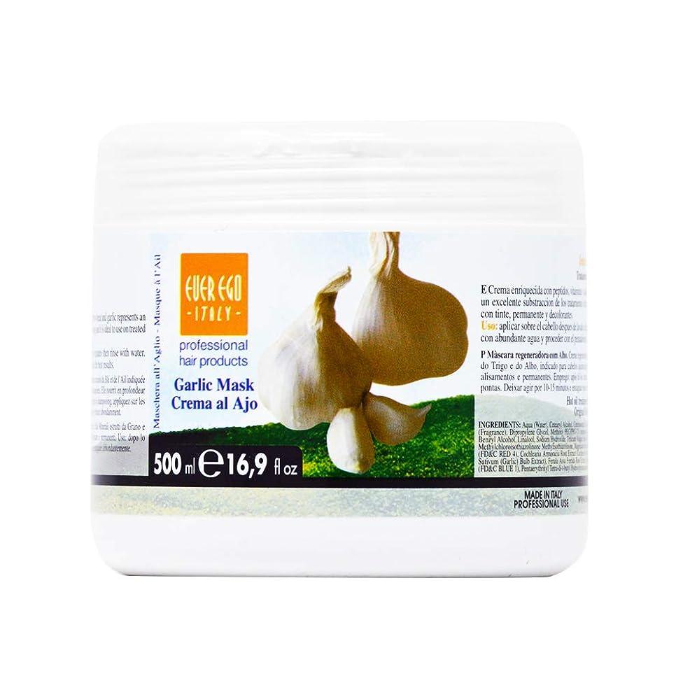 Ever Ego Garlic Treatment 16.9 ounces