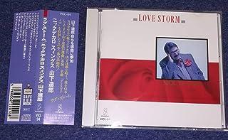 CDAORニックデカロ スィングス 山下達郎ラブストーム Nick Decaro Sings Tatsuro YamashitaLove Storm VICL-94 シンガーソングライター ギター