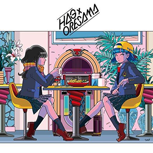 H△G × ORESAMA