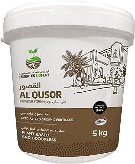 Emirates Biofert Al Qusor Plant Based and Odourless Specialized Organic Fertilizer 5kg