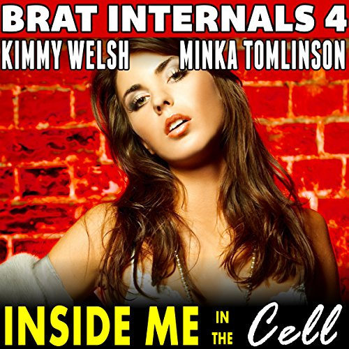 Inside Me in the Cell audiobook cover art