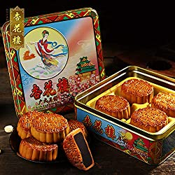 Chinese Food Mid-Autumn Festival Mooncake 100gX8