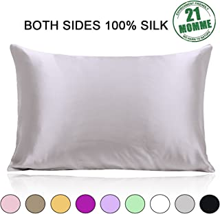 Amazon Com Mulberry Silk Pillowcase