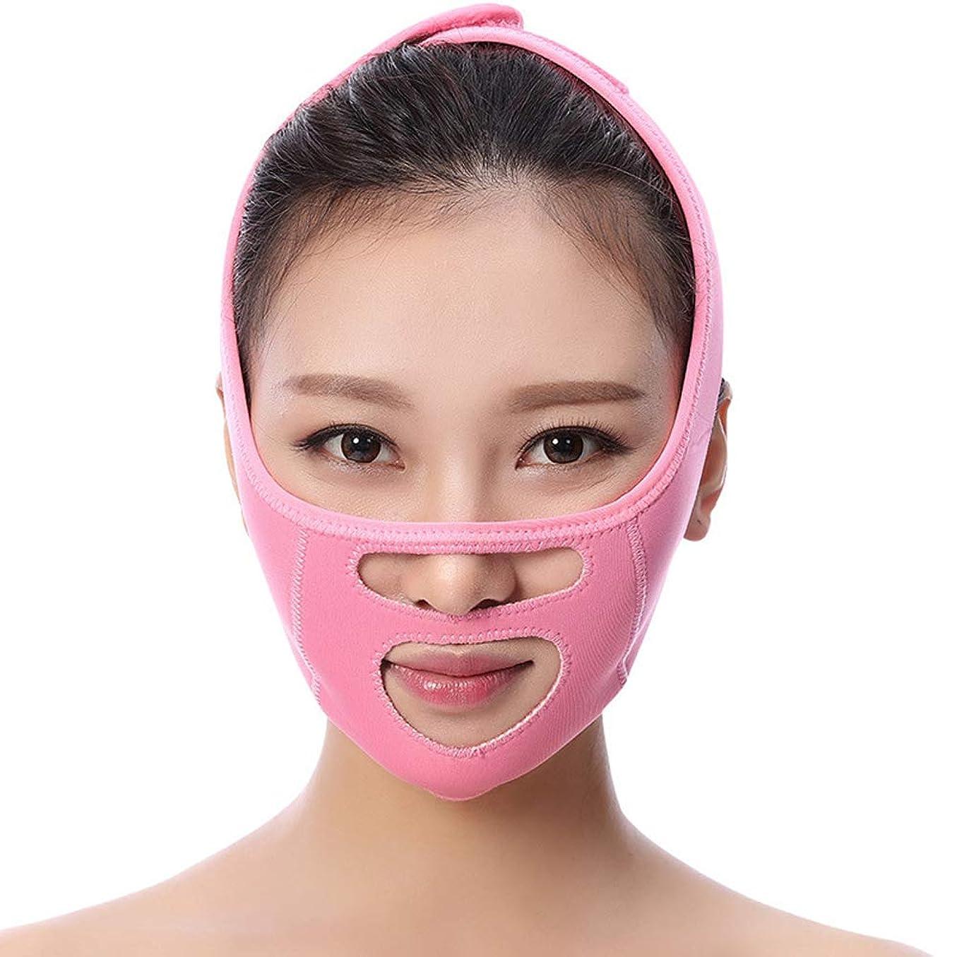 量修羅場主にフェイスリフトマスク、睡眠薄型フェイスベルトリフティングパーマネントビューティーvフェイスバンデージダブルチンアーチファクト,Pink