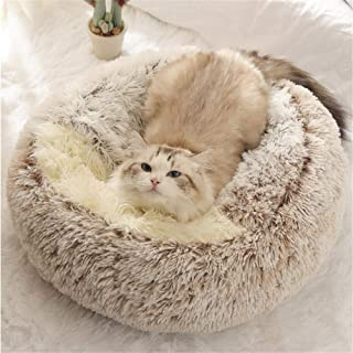 Nobrands fluffig kattsäng, rund, mjuk plysch, grotta med huva, kattsäng, för vintern, varm, sovkudde, halkfri, maskintvätt...