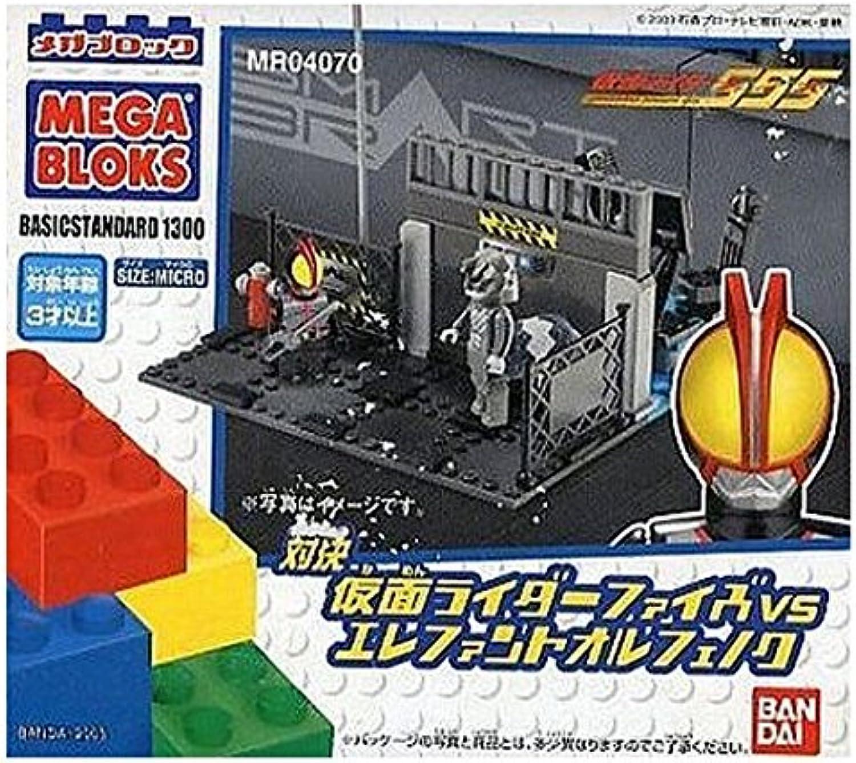 Mega block Masked Rider Faiz VS Elephant Orphnoch (japan import)