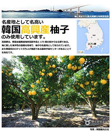 料理研究家・J.ノリツグさんプロデュースJ's柚子茶premium(プロが選んだ・柚子茶1kg瓶入り×1本)(ギフト・中元歳暮)【常温・冷蔵】