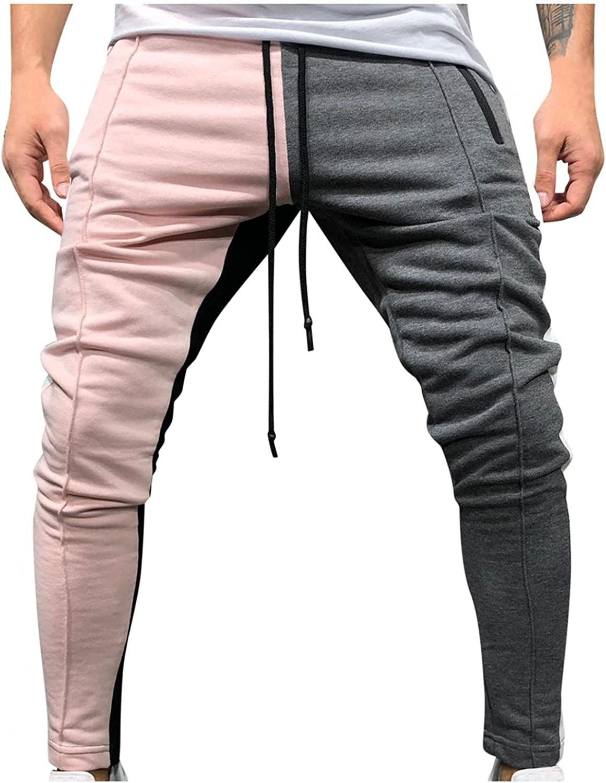 NREALY Men's Sweatpants Drawstring Patchwork Autumn Casual Hip Hop Trousers