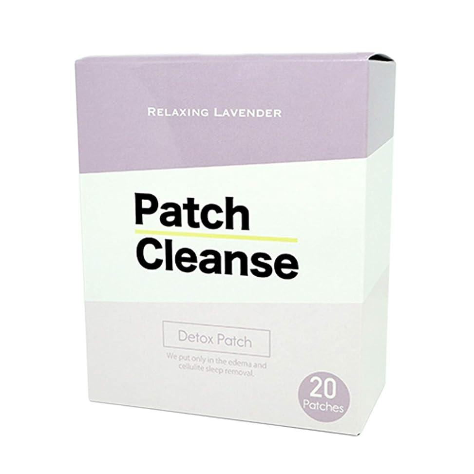 忘れっぽいよろめくできたPatch Cleanse パッチクレンズ むくみ デトックス 老廃物 リフレッシュ エステ
