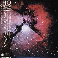 Islands by King Crimson (2009-03-18)