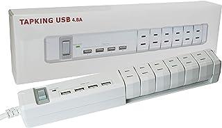 Fargo おしゃれ インテリア ホワイト 電源タップ 延長コード USB急速充電 充電器 チャージャー TAPKING AC6個口 4.8A 2ポート 雷サージガード 回転式 1年保証 コード長1.8m
