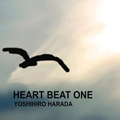 Heart Beat One