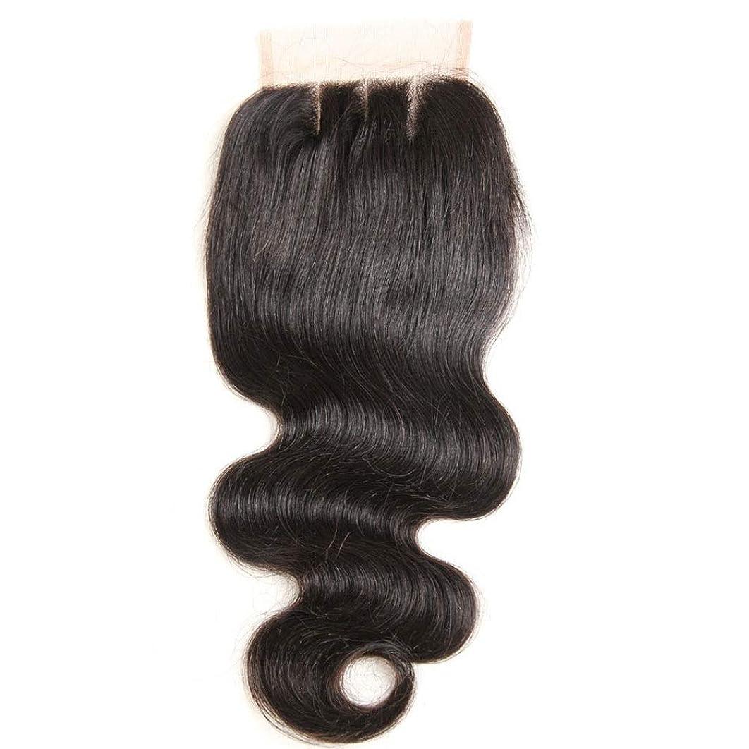 減る現象すりYrattary 4x4の自由な部分の閉鎖が付いている実体波レースの閉鎖が付いている自然な黒い人間の毛髪の束女性の合成のかつらレースのかつらロールプレイングかつら (色 : 黒, サイズ : 14 inch)