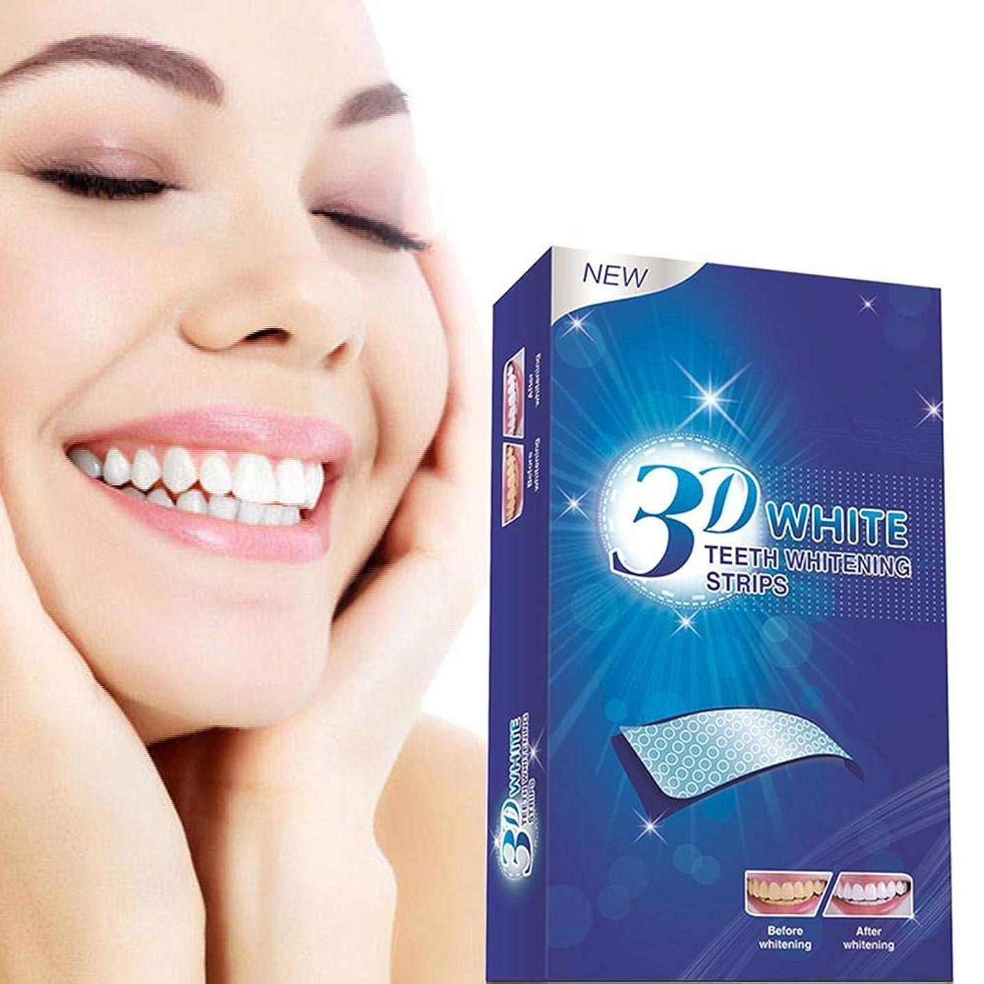 頻繁に砂脱獄歯 マニキュア ホワイトニング 歯を漂白 ホワイトニングテープ 歯美白ホワイトニング 歯ケア テープ 歯ケア 歯のホワイトニング 美白歯磨き (14枚)