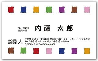 片面名刺印刷 パターン名刺 「Aキューブ」-1セット100枚