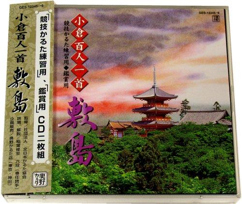 Recitation CD Shikishima (2-Disc) (japan import)