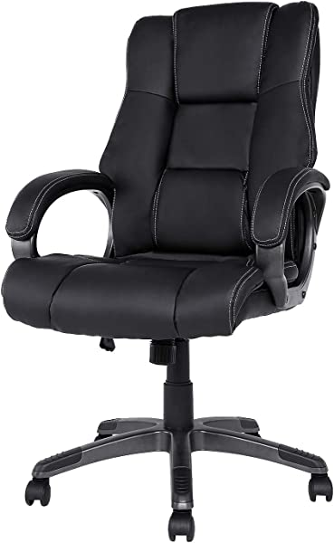 High Back Executive Office Chair Comfortable PU Leather Chair Adjustable Executive Desk Chair